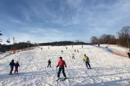 Wisła Atrakcja Stacja narciarska Klepki