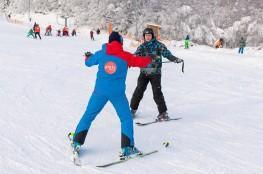 Wisła Atrakcja Szkoła narciarska Pinki Sport